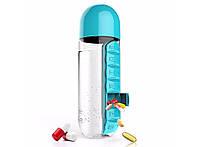 🔝 Таблетница, бутылочка для воды, 2 в 1, это отличный органайзер для лекарств,голубой. Pill & Vitamin, Органайзери для таблеток, аптечки, Органайзеры