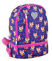 Рюкзак детский 1 Вересня K-21 Fox Сиреневый (555315qw)