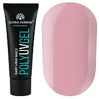 Global Fashion Poly UV Gel - полигель № 02, 30 мл