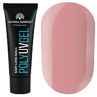 Global Fashion Poly UV Gel - полигель № 05, 30 мл