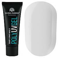 Global Fashion Poly UV Gel - полигель № 09, 30 мл