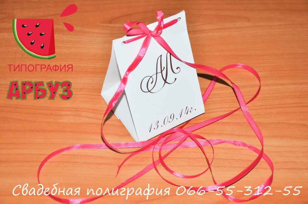 Бонбоньерки на свадьбу, свадебные бонбоньерки Днепропетровск