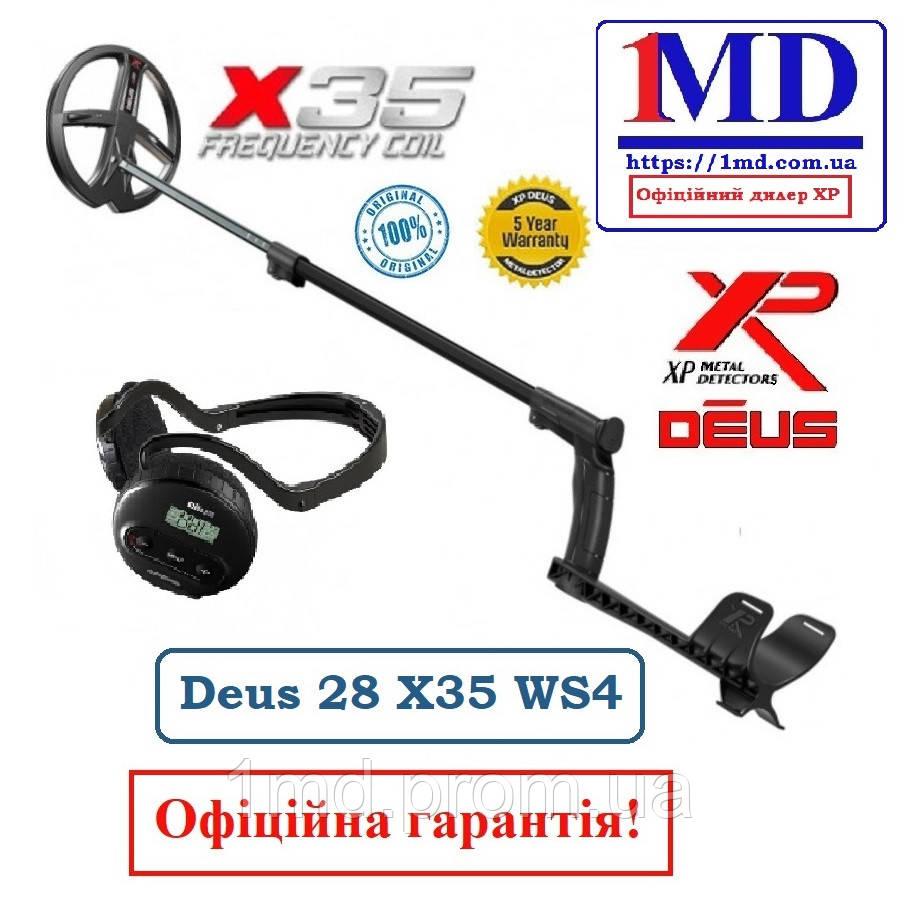 Металошукач XP DEUS 28X35 WS4