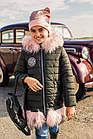 Зимнее пальто для девочек - сезон 2019 - (модель КТ-503), фото 4