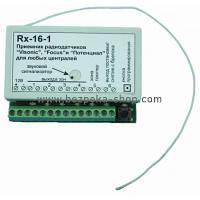 RX16-1 (приемник радиодатчиков)