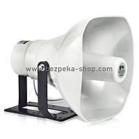 Рупорний гучномовець IPS-H50AL