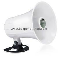 Рупорний гучномовець IPS-H10P