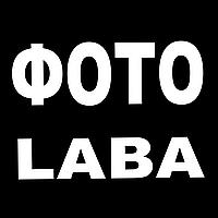 Разработка логотипа, фото 1