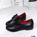Классические черные женские туфли на шнуровке, фото 4