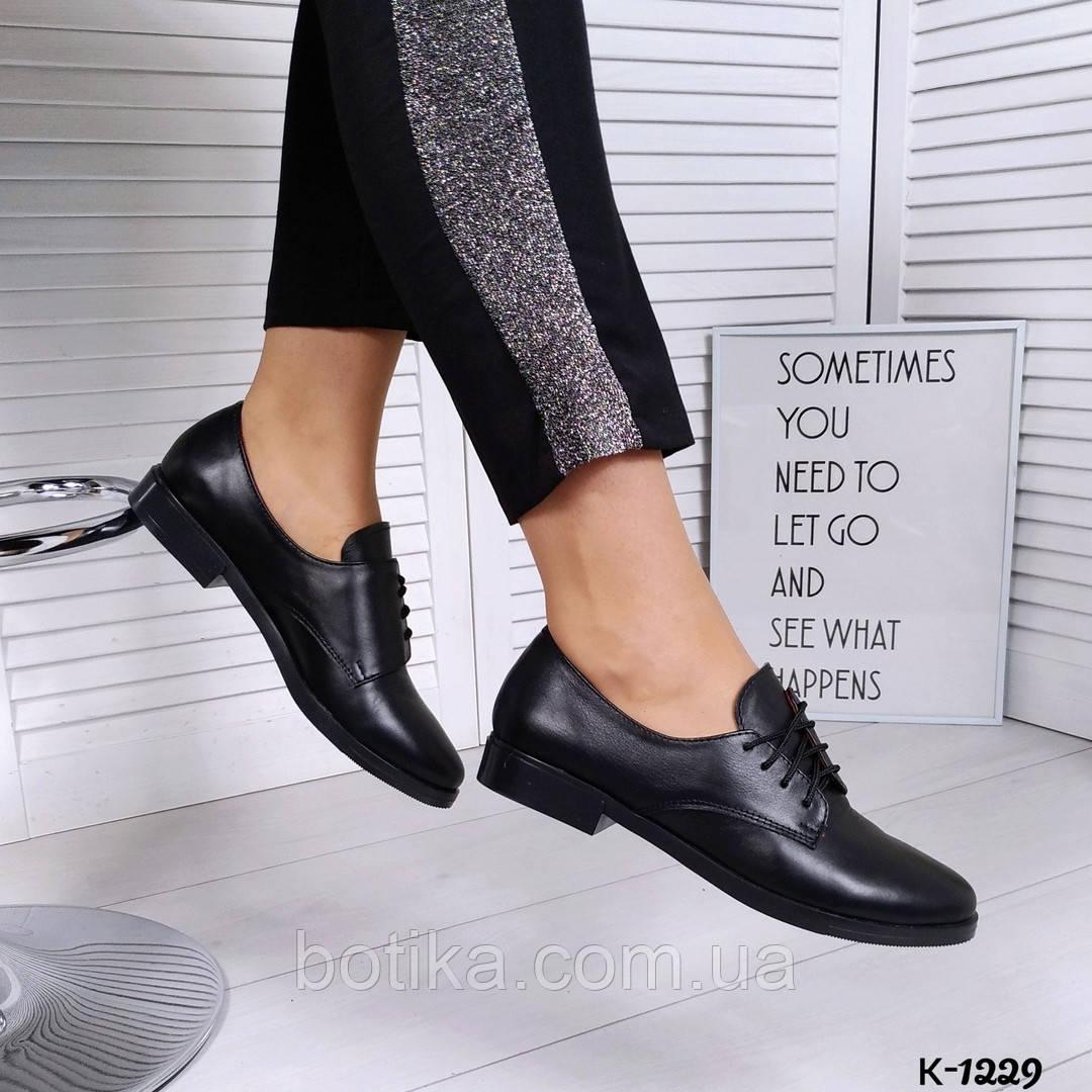 Классические черные женские туфли на шнуровке