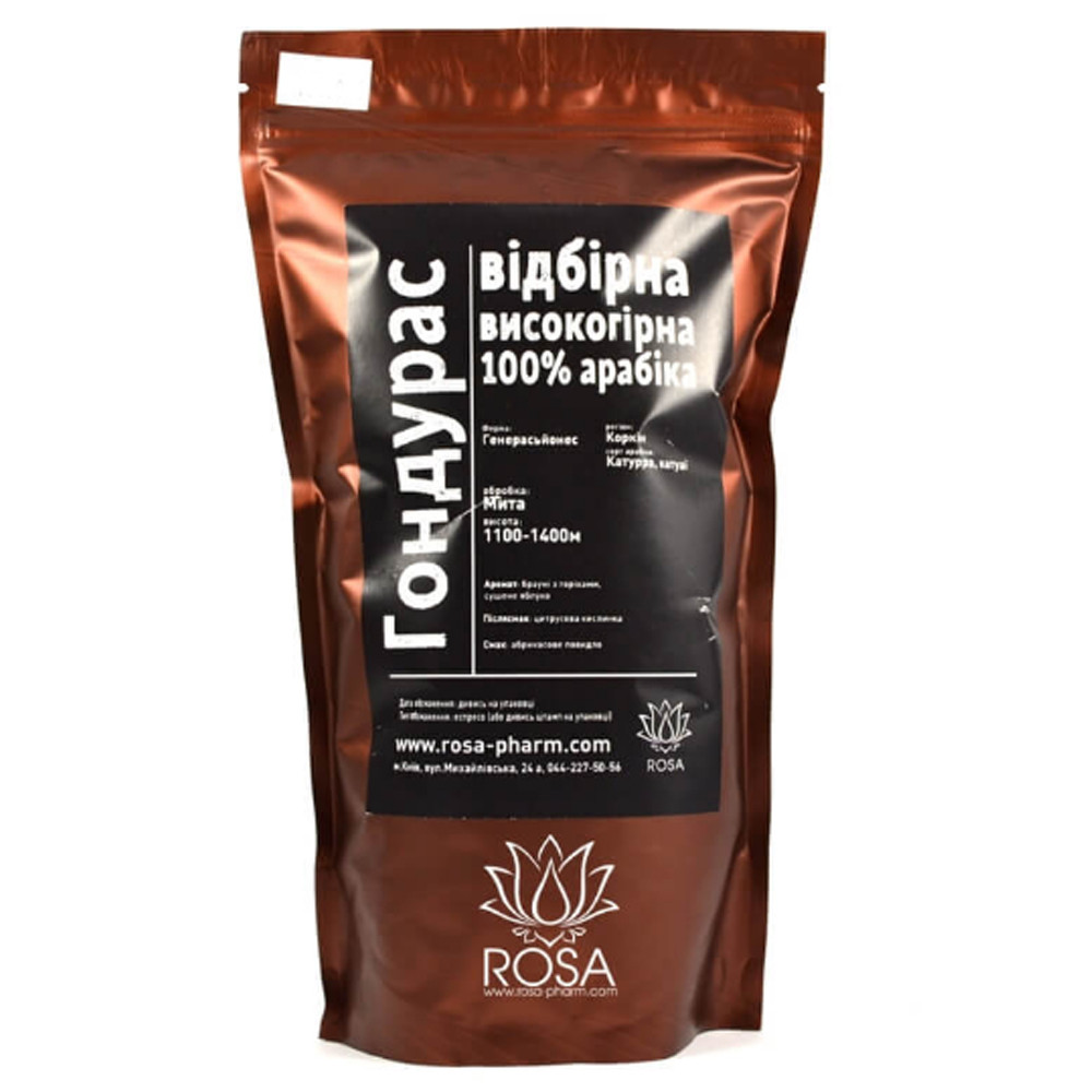 Кофе Гондурас Генерасьонес Мита Коркин Катурра, 250 грамм - 100% Арабика