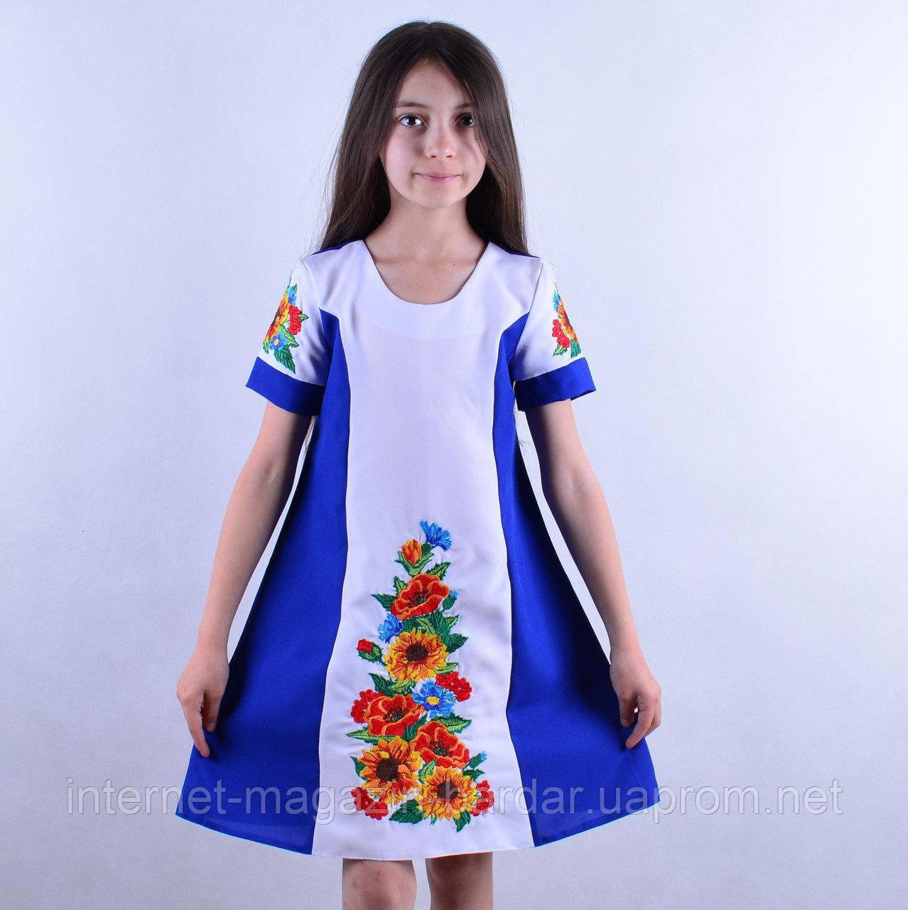 """Вишита сукня для дівчинки """"Соняхи"""", фото 1"""