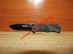 Складной нож Buck