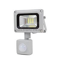 LED-прожектор LW-10W-220PIR