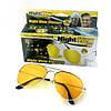 Очки для водителей желтые для ночного вождения, Авиаторы Night View Glasses в металлической оправе, Антибликовые очки, очки для водителей