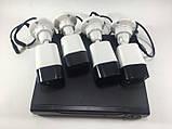 Комплект видео наблюдения Регистратор + 4 проводных камер CCTV DVR KIT CAD D001 1,3mp\4ch, фото 4