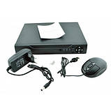 Комплект видео наблюдения Регистратор + 4 проводных камер CCTV DVR KIT CAD D001 1,3mp\4ch, фото 9