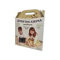 Деревянный алфавит (русский)
