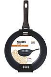 Сковорода RINGEL Canella сковорода глубокая 28 см б/крышки (RG-1100-28), фото 7