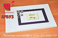 Печать фото-книг на свадьбу, свадебная фото-книга Днепропетровск