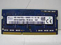 Оперативная память Hynix SODIMM DDR3L-1600 4096MB PC3L-12800 (HMT451S6BFR8A-PB)