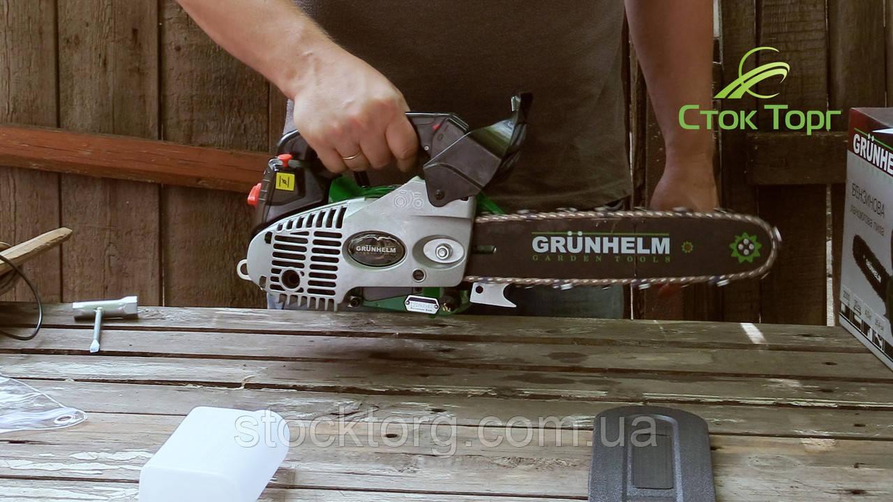 Бензопила ланцюгова Grunhelm GS - 2500