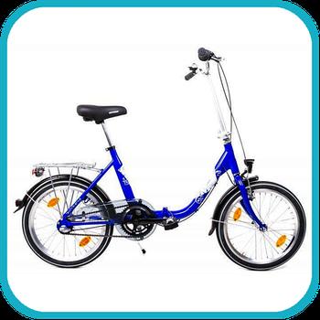 Складні велосипеди