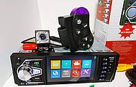 """Автомагнитола 4023 CRB с 4.1"""" - Bluetooth, Видеовход, Пульт ДУ и ПОДАРОК!!!"""