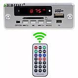 Декодер плеєр з Bluetooth 5.0 MP3/FM/USB/SD/AUX Модуль Decoder 12V + дистанція, фото 3