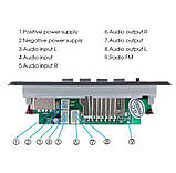 Декодер плеєр з Bluetooth 5.0 MP3/FM/USB/SD/AUX Модуль Decoder 12V + дистанція, фото 2