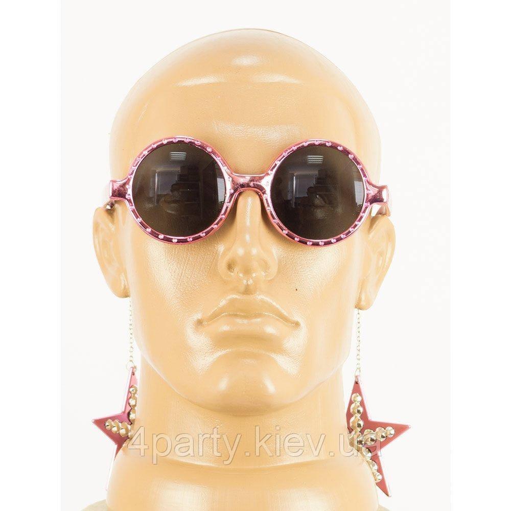 Очки Диско с звездами (розовые) 140417-0621