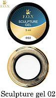 Гель-пластилин для лепки и дизайна ногтей F.O.X Sculpture gel №002, белый