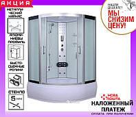 Гидромассажный бокс с глубоким поддоном 130*130 см AquaStream Comfort 130 HW