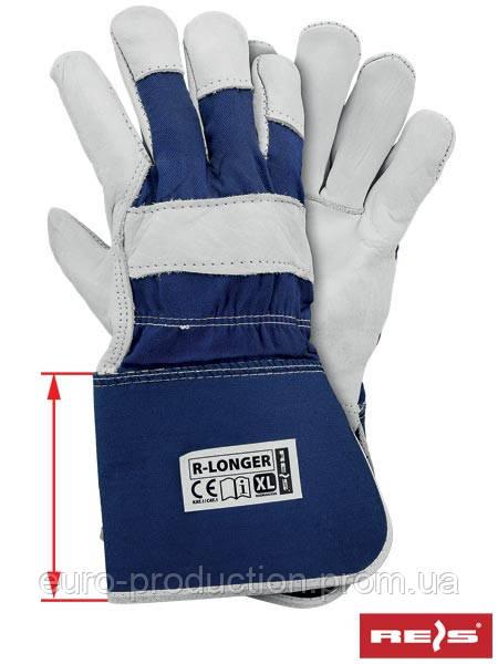 Перчатки усиленные R-LONGER GW