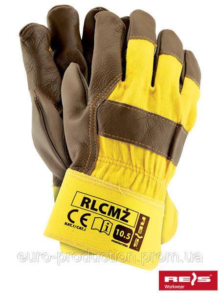 Перчатки усиленные RLCMZ YCK