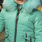 Модная курточка для девочек - сезон 2019 - (модель КТ-557), фото 2