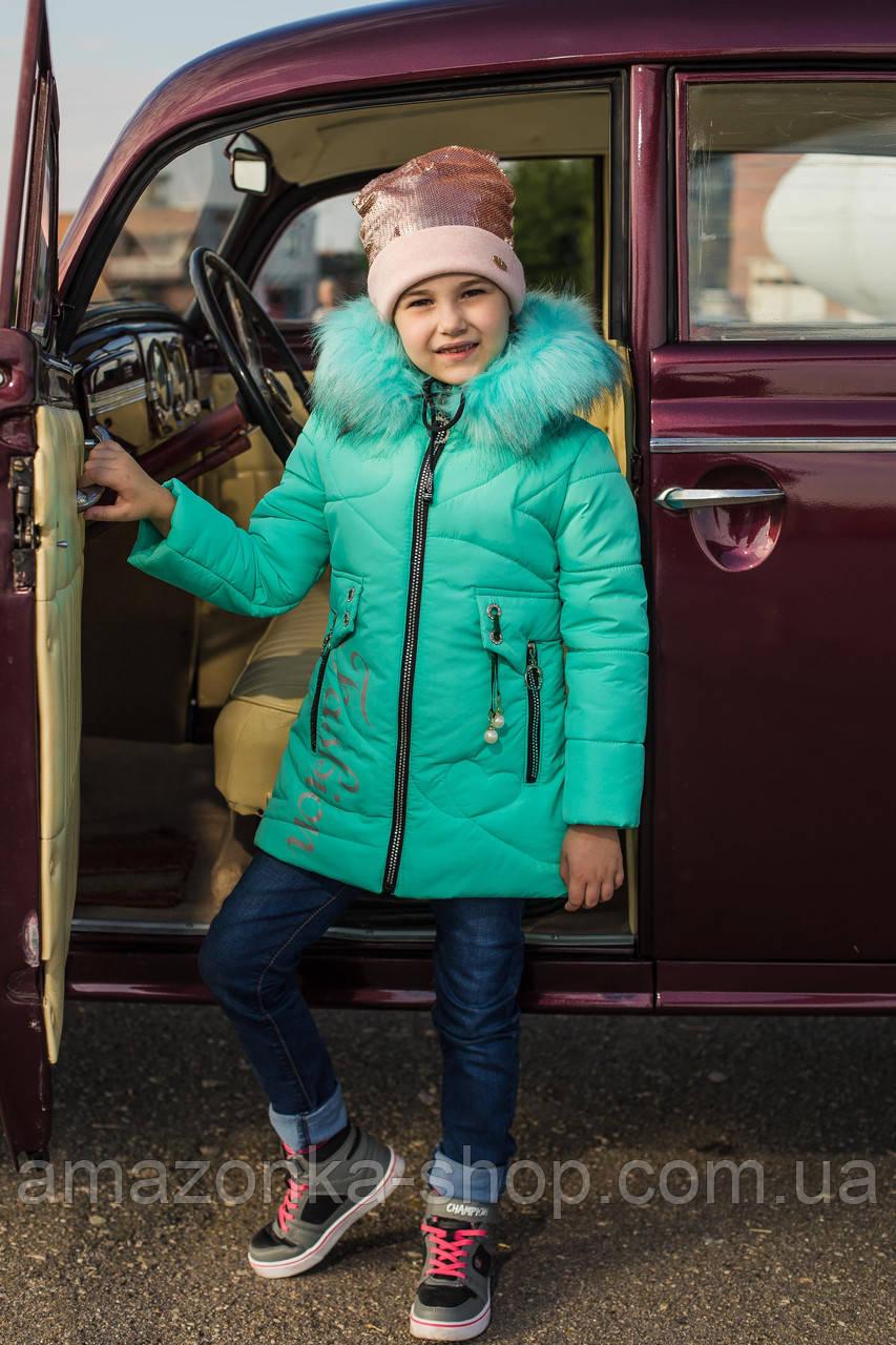 Модная курточка для девочек - сезон 2019 - (модель КТ-557)