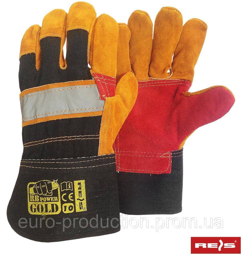 Перчатки усиленные RBPOWERGOLD