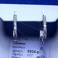 Серебряные удлиненные серьги с цирконием 5934-р