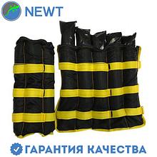Утяжелители наборные универсальные 2 шт. по 5 кг. Newt (10 частей)