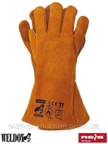 Перчатки защитные для сварщиков WELDOGER Y
