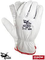 Перчатки защитные утепленные RLCS+WINTER W