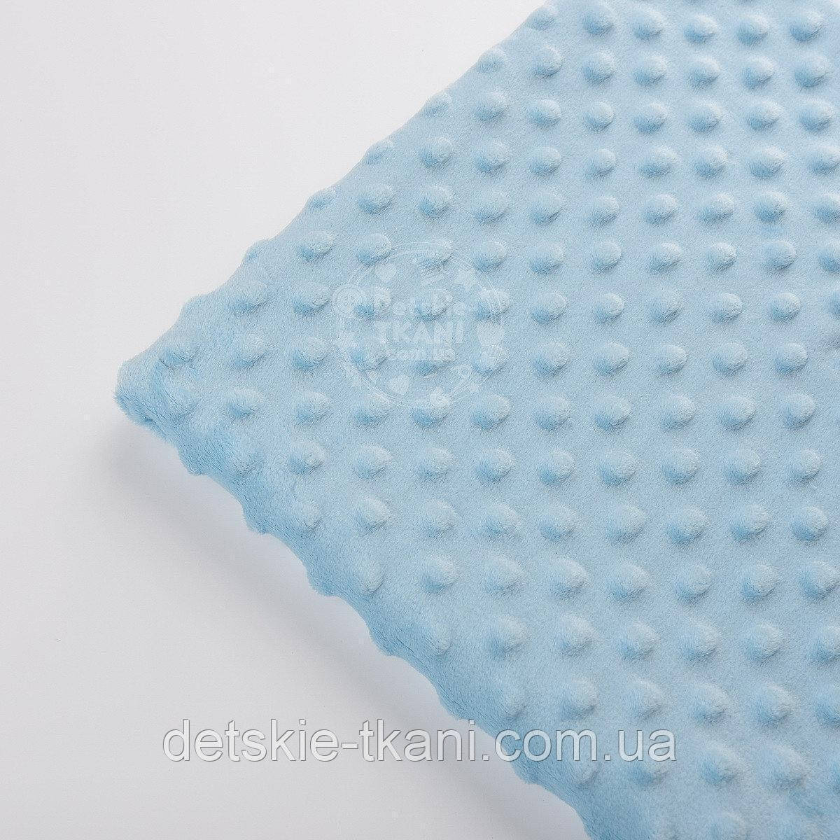 Лоскут ткани М-6 плюш минки голубого цвета, размер 65*160 см