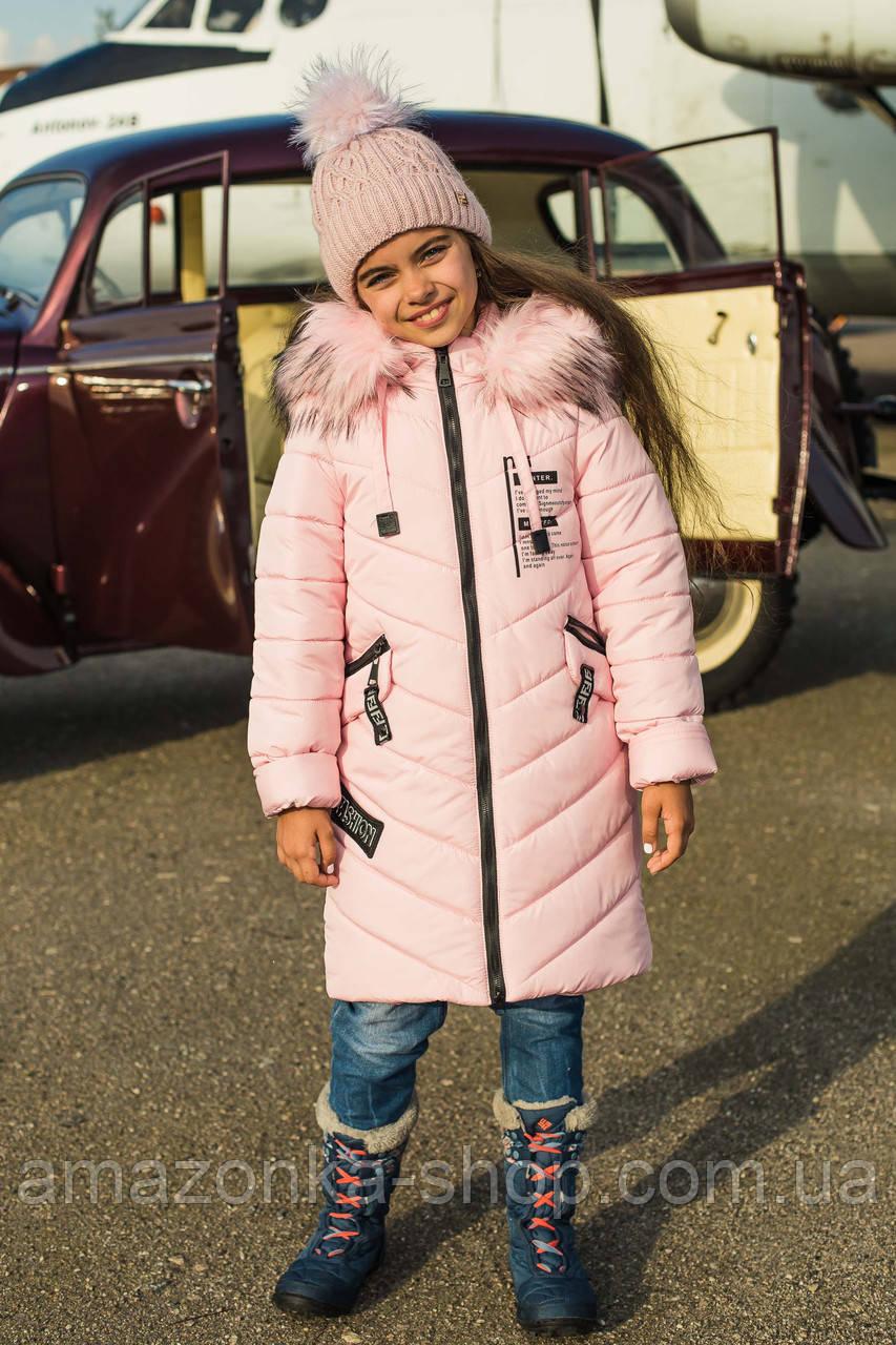 Детское пальто для девочек с экомехом - сезон 2019 - (модель КТ-656)