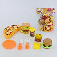 Игровой набор продуктыфастфуд, гамбургер, пицца, картошка, 1037