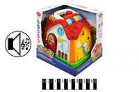 Интерактивная игрушка, развивающий домик 7530