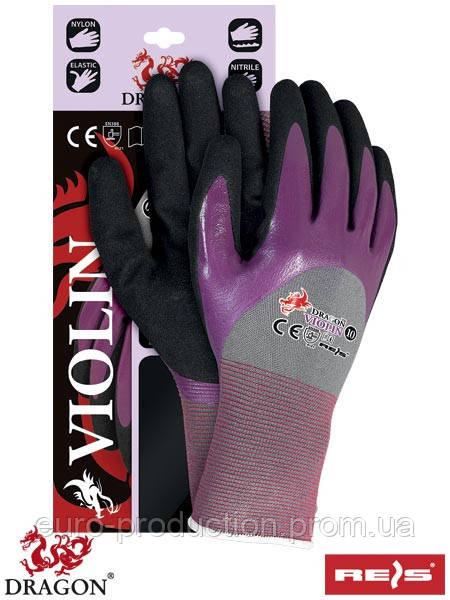 Защитные перчатки VIOLIN SVB