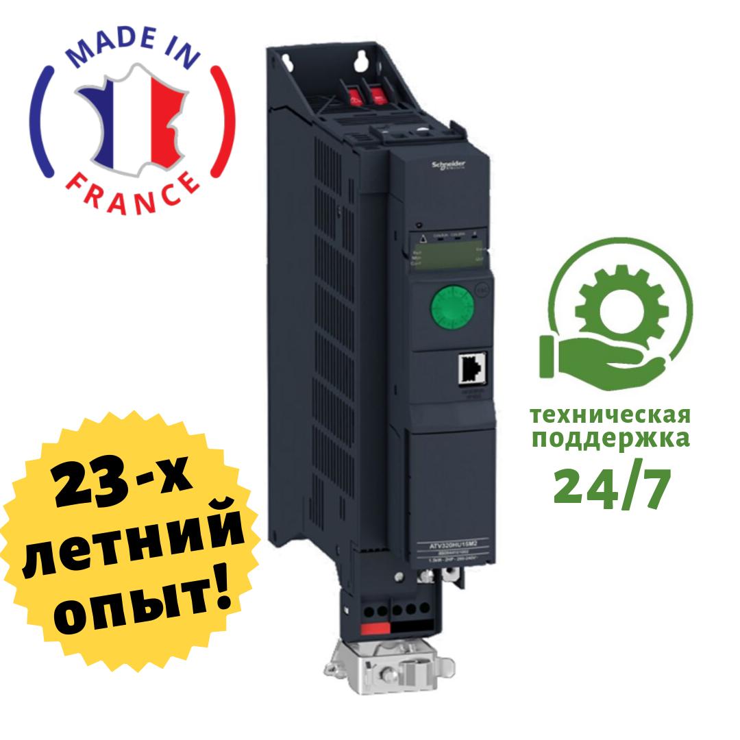 Перетворювач частоти на 0.37 кВт SCHNEIDER - ATV320U04N4B - Вхідна напруга: 3-ф 380V