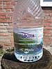 Вода питьевая негазированная
