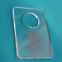 Номерок с контурной гравировкой крашенный, фото 1